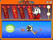 Click to Play Tobby Fishing