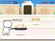Click to Play Ninja Cook