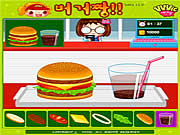 Click to Play Burger Zang