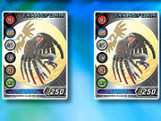 Click to Play Bakugan Concentration
